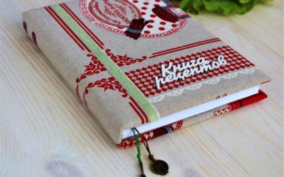 Отзыв о кулинарной книге и ежедневнике Учителя