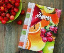 Отзыв о кулинарной книге «Ягодная»