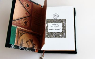 Отзыв о блокноте «Алиса в стране чудес»