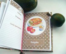 Кулинарная книга Горошки
